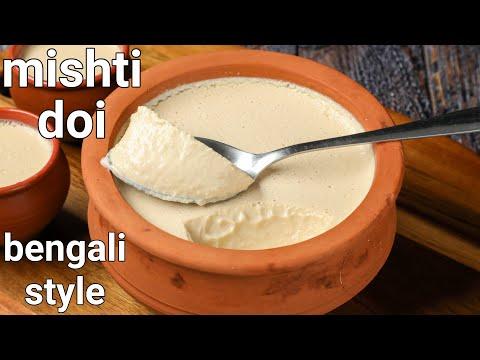 bengali mishti doi   mishti dahi recipe   sweet yoghurt - tips & tricks, no oven no pressure cooker