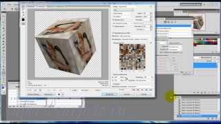 Создание и вращение 3D   объектов