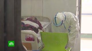 Последние новости о коронавирусе в России  2 апреля  Коронавирус в Москве сегодня. Пандемия Covid 19