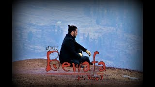 Nikli Bewafa | Kay3 | ( Lyrical video ) 2018 sad song - Reva
