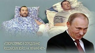 Станислав Белковский - Продажный Путин