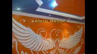 سالم ديكور جوال 0590082008