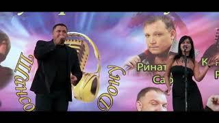 ВЛАДИМИР КУРСКИЙ КАЗИНО