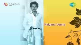 Kalyana Veena   Vennakanna song