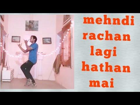 Mehndi Rachan Lagi Bande Re Naam Re - Yeh Rishta Kaya Khelata Hai Dance