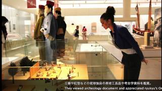 Miss Intertional 2012 Okinawa Prefectural Museum