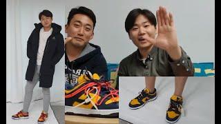 [실착리뷰] 나이키 오프화이트 덩크 로우 남색 &…