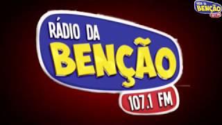 FUNK GOSPEL 2018 |  BATIDAO ABENÇOADO - AO VIVO DEIXE SEU NOME PARA RECEBER SEU ALO