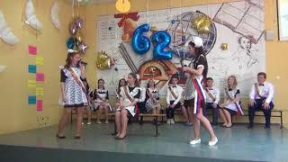 Поздравление учителям русского языка