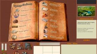 Русская Рыбалка Installsoft Edition 3.7.5 Именной Турнир Сиамский принц (с тремя трофеями)