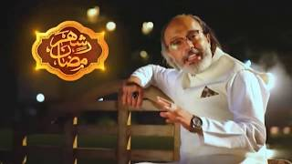 Special Ramzan Transmission with Noor ul Hassan | Shehar e Ramazan | Part 3 | 13 Jun 2018 | City42