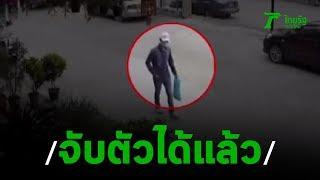 รวบคนร้ายชิงทองหนัก15บาท   20-09-62   ข่าวเย็นไทยรัฐ