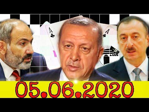 Армения, Греция и Кипр соединились против  Турции, Эрдоган идет ва банк