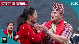 Koilam mi chyaba cover dance  Gore Gurung, Bal Kashi Gurung   Chhomrong Village
