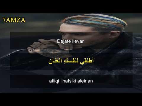 J. Balvin - No Es Justo ft. Zion & Lennox مترجمة عربي