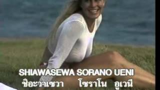 SUKIYAKI - Oldie Song