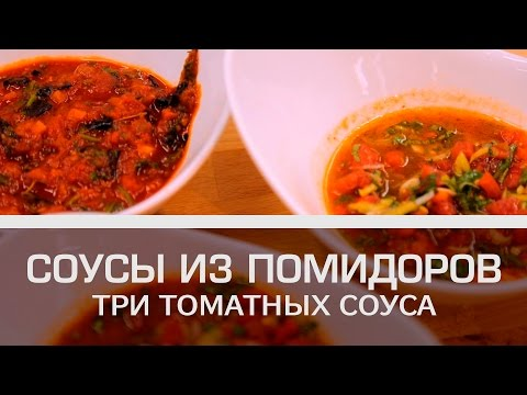 Салат из помидоров, рецепты с фото на : 767