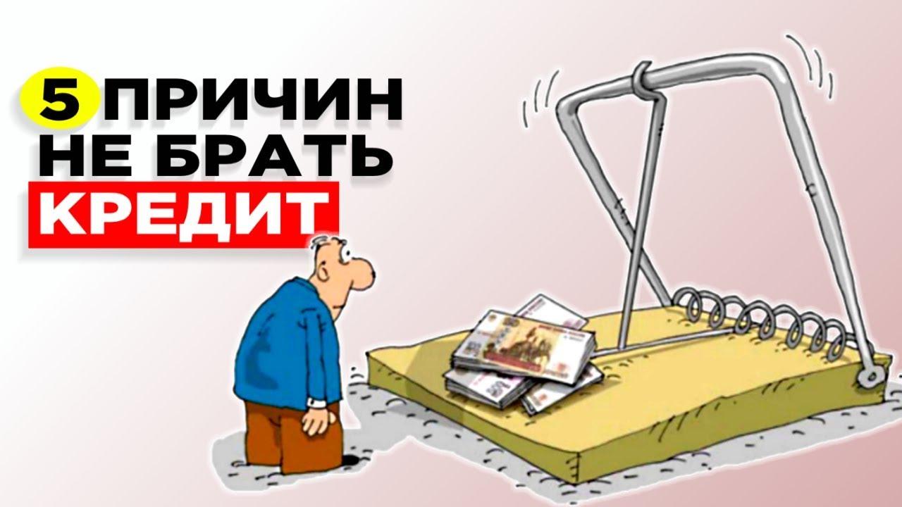 деньги под залог авто волгоградский проспект