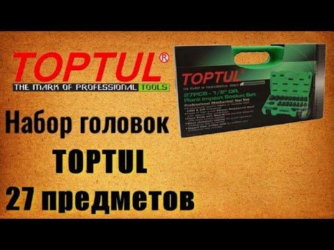 🔧 Toptul GCAI2701 Набор ударных головок Топтул 27 предметов