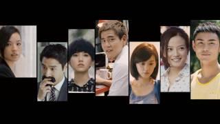 電影《愛 LOVE》前導預告 Official Teaser [HD]