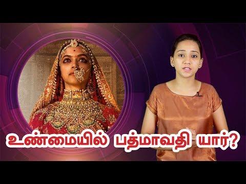 Who is Padmavati ? Complete Info Here !   History of Rani Padmavati !   Deepika Padukone