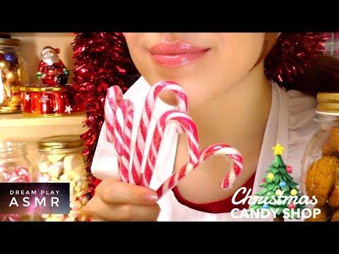 ★ASMR★ Dein Weihnachts Süßigkeiten Paradies 🎄🎅🏻   Dream Play ASMR