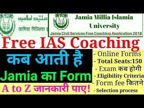 Free IAS Coaching/RCA 2019-2020 by Jamia Millia Islamia!when