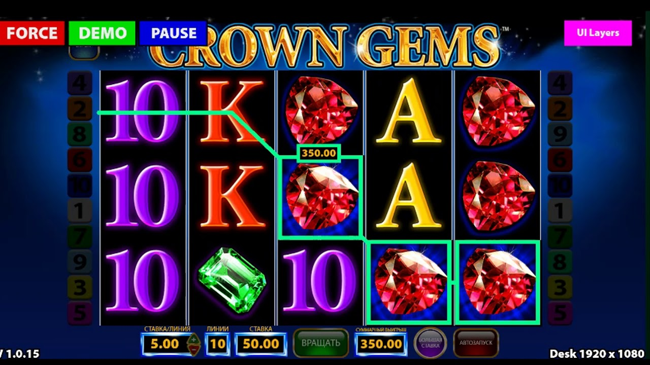 Play Magic Gems Slot Machine Free With No Download