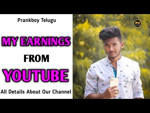How Much I Am EARNING From Youtube    Prankboy Telugu    Telugu Pranks    Pranks In Hyderbad