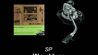 SP - Wreckless