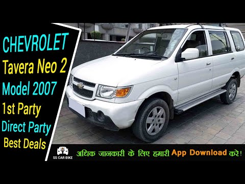 Chevrolet Tavera Neo 2 Model 2007 1st Party Direct Party Deals