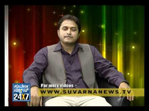 Hello Doctor - Vinayak Comedy - New Year Special - Suvarna News