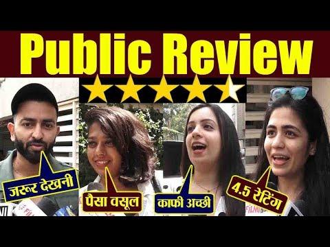 The Sky Is Pink Public Review: Priyanka Chopra   Farhan Akhtar  Shonali Bose  FilmiBeat