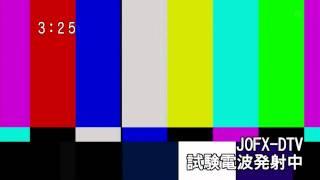 東海テレビカラーバー thumbnail