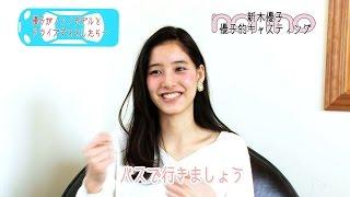 さまざまなシチュエーションにおいて、優子はノンノモデルの誰を選ぶの...