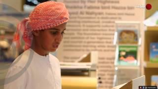 تغطية فعاليات معرض أبوظبي الدولي للكتاب - الدورة 25 - 2015 اليوم الثاني