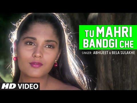 Tu Mahri Bandgi Che Video Song | Aashiqui (Gujarati) | Rahul Roy, Anu Agarwal