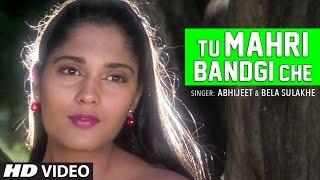 Tu Mahri Bandgi Che Video Song   Aashiqui (Gujarati)   Rahul Roy, Anu Agarwal