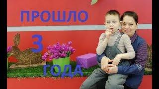 Аутизм. Поведение ребенка в общественных местах