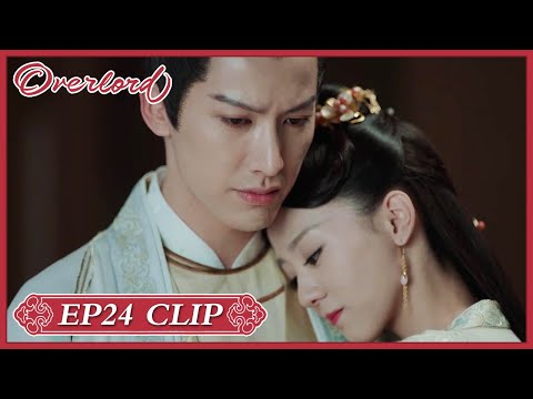 【Overlord】EP24 Clip   What's wrong? Why did he hugged another girl?   九流霸主   ENG SUB