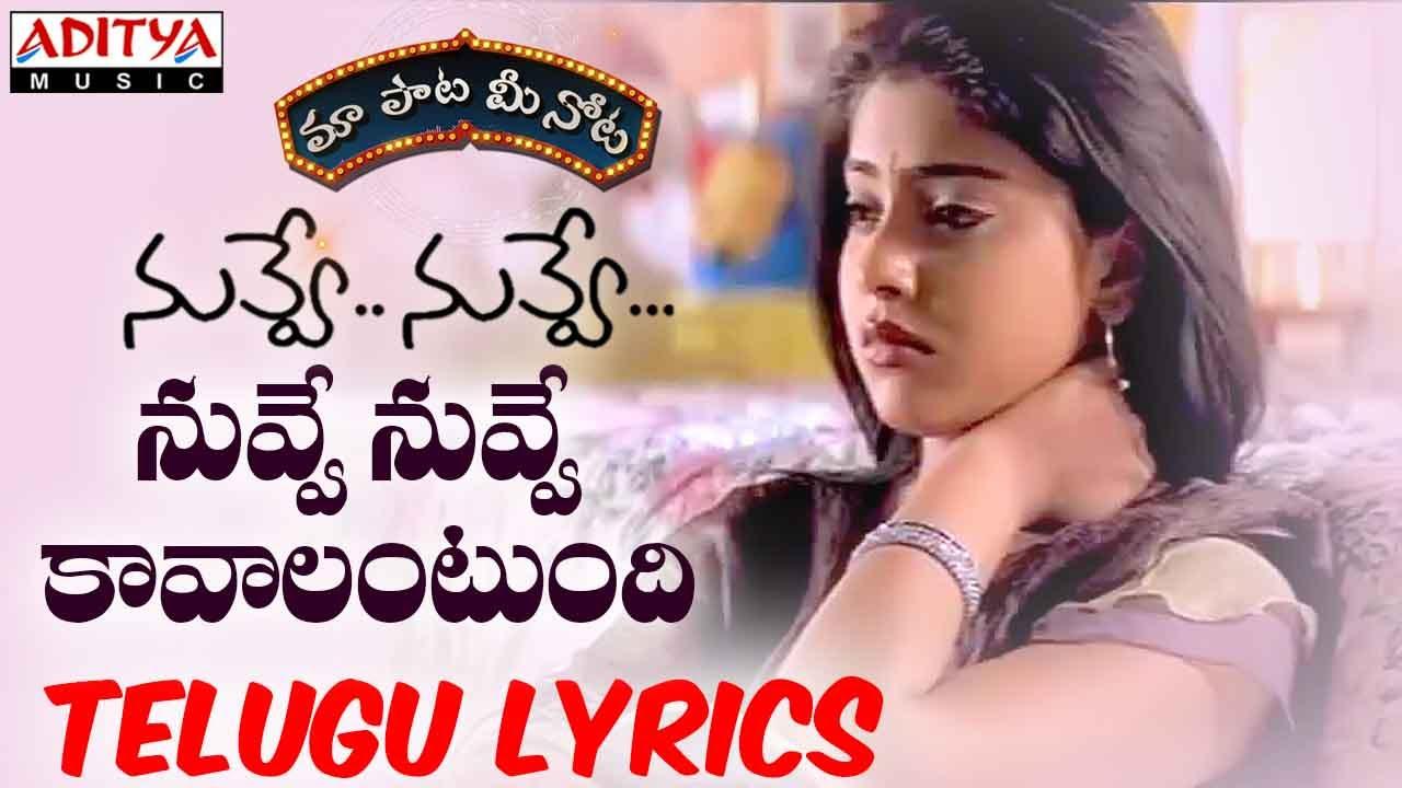 Bangla old movie song lyrics
