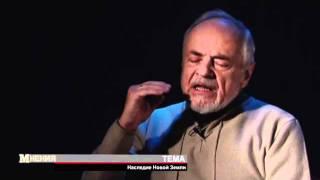 видео 8 Февраля - День российской науки