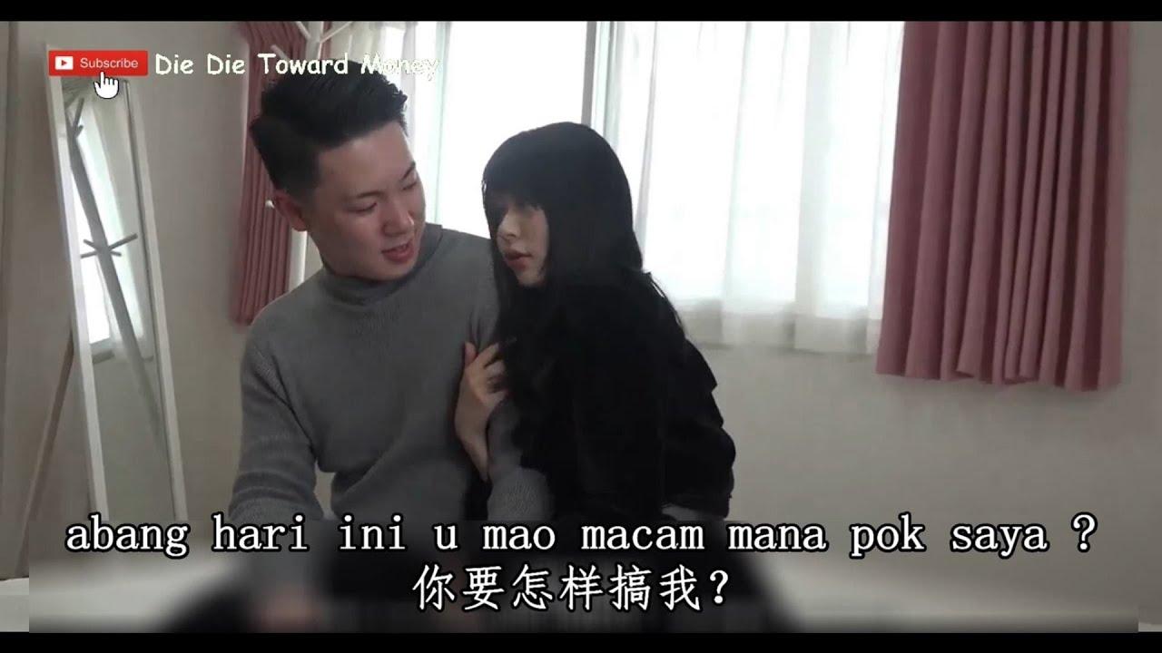 【三分鐘呆呆】弟弟送女人給哥哥pok ~~~的故事《弟弟的女人們》