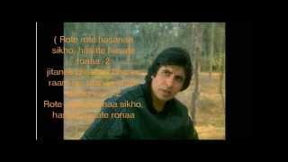 Rote rote hasanaa sikho Free karaoke with lyrics by Hawwa -