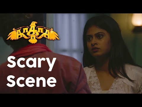 Ka..Ka..Ka..Aabathin Arikuri - Scary Scene | Ashok | Kiran Pathikonda