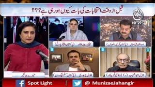 Civil Military Taluqat Main Tanao Barqarar?| Spot Light With Munizae Jahangir | 13 Oct | Aaj News