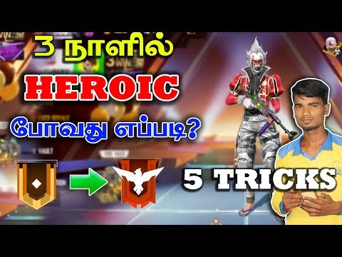 Only 3 Days Gold To Heroic Tricks Tamil | Free Fire Tricks& Tips Tamil | Gaming Tamizhan