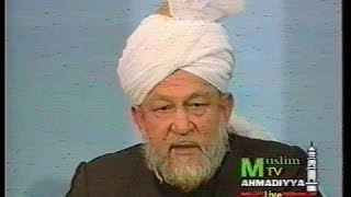 Urdu Khutba Juma on December 25, 1992 by Hazrat Mirza Tahir Ahmad