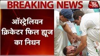Australian cricketer Phil Hughes, 25, dies of head injuries