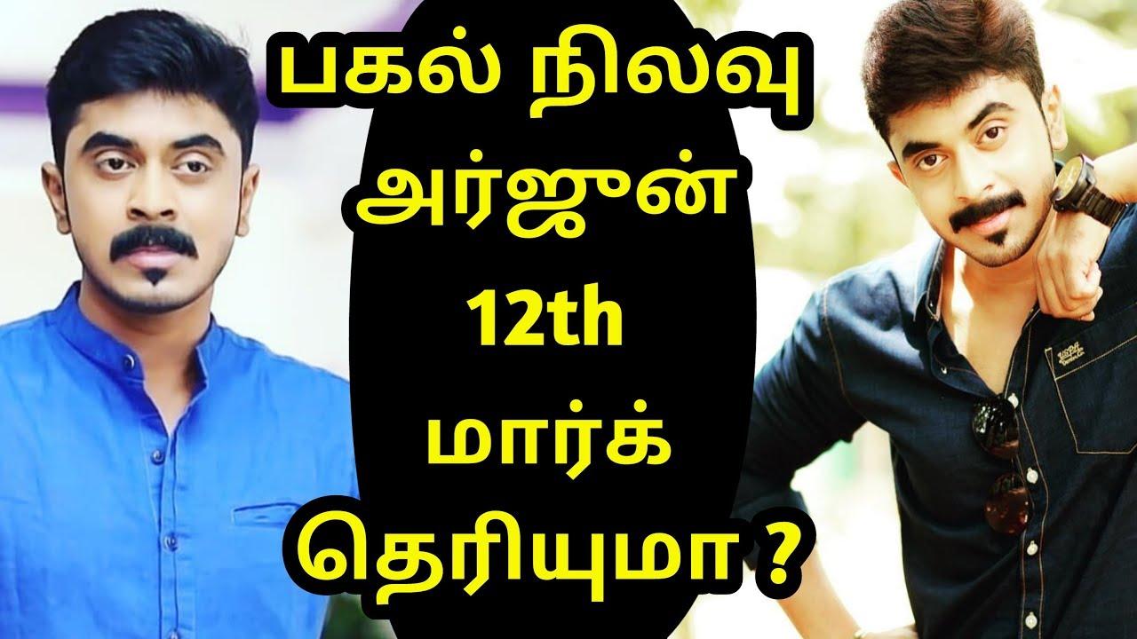 Yuvasri Lakshmi 12th Mark | Appa Movie | 12th Result by